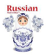 RUSSIAN MATRESHKA AND DESIGN