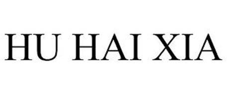 HU HAI XIA