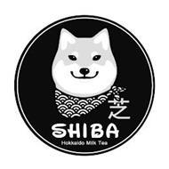 SHIBA HOKKAIDO MILK TEA